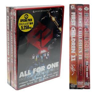 ファーストチルドレン DVD スノーボード FIRST CHILDREN  SPECIAL PAC 3本セット|54tide