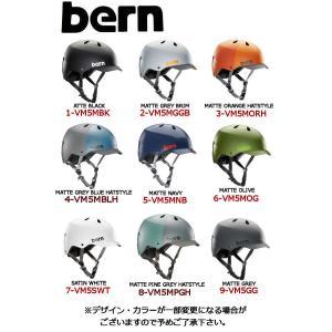 バーン メンズヘルメットBERN WATTS 耳あてなし Summerモデル 自転車 スケートボード スノーボード HARD HAT
