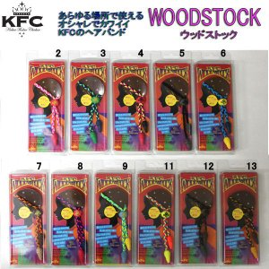 キッカーファッカーチキン KFC ヘアバンド ウッドストック Kicker Fucker Chicken|54tide
