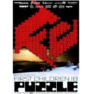 ファーストチルドレン FIRST CHILDREN18 PUZZLE スノーボード DVD|54tide