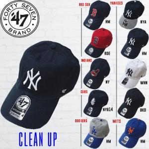 47Brand 47ブランド CLEAN UP キャップ ベースボールキャップ 帽子|54tide