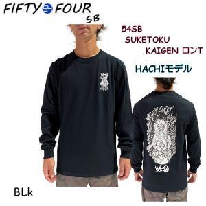 54エスビー 54SB SUKETOKU KAIGEN Tシャツ  54SBライダー「HACHI」モデル 長袖 メンズ レディース ユニセックス スケートボード アウトドア 【正規品】|54tide