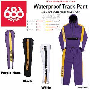 【予約受付中】【686】SIX EIGHT SIX OUTERWEAR 2021-2022 Waterproof Track Pantメンズ スノーパンツ アウター スノーウェア スノーボード S/M/L/XL 3カラー|54tide