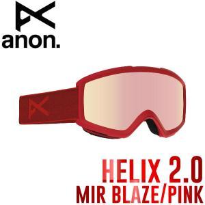 ANON アノン HELIX 2.0 メンズ スノーゴーグル スノーボード スノボ Blaze-PinkIce|54tide