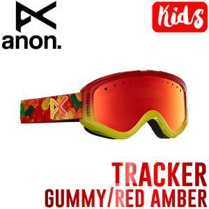 ANON アノン Kids Tracker  Goggle キッズスノーゴーグル スノーボード 子供用 Gummy-RedAmber|54tide