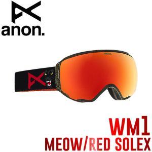 ANON アノン WM1 Goggle レディース スノーゴーグル スノーボード スノボ Black-Red Solex スペアレンズ付|54tide