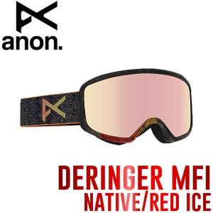 ANON アノン Deringer MFI Goggle レディース スノーゴーグル スノーボード スノボ Native-Red Ice フェイスマスク付|54tide