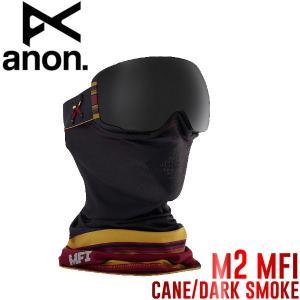 ANON アノン M2 MFI Goggle メンズ スノーゴーグル スノーボード スノボ Cane-DarkSmoke スペアレンズ付|54tide