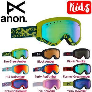 アノン ANON キッズ スノーゴーグル スノーボード アジアンフィット 9カラー Kids Anon Tracker Goggle|54tide