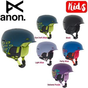 アノン ANON キッズ ヘルメット プロテクター スノーボード S-M・L-XL 5カラー Anon Flash Helmet 54tide