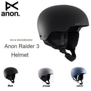 アノン ANON Mens Anon RAIDER 3 HELMET メンズ レディース ヘルメット プロテクター スノーボード スキー S・M・L 54tide