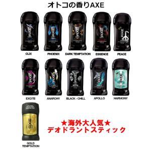 AXE DRY スプレーより長持ち&香り持続男のデオドラントスティック制汗 汗止め 消臭に|54tide