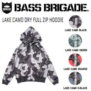 バスブリゲード BASS BRIGADE LAKE CAMO DRY FULL ZIP HOODIE...