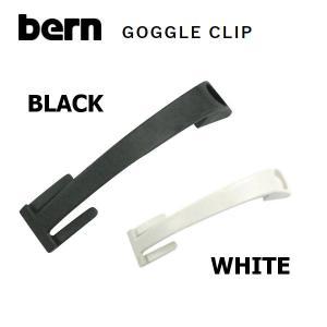 BERN バーン ヘルメット用 ゴーグル クリップ ストラップ ブラック|54tide