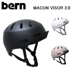バーン BERN MACON VISOR 2.0 メイコンバイザー ヘルメット ジャパンフィット HARD HAT スケートボード BMX USサイズ表記 L-XXXL 正規品|54tide