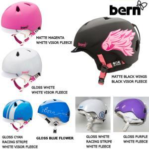 キッズ ガールズ 子供用ヘルメット 自転車 スノー バーン BERN NINA 耳あてあり|54tide