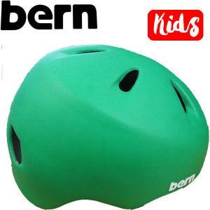 【BERN】バーン NINO summerモデル キッズヘルメット ボーイズ 夏モデル ZIPMOLD バイザー・ 耳あてなし 子供用 XS-S Green|54tide
