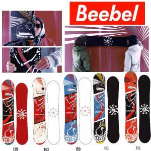 スノーボード板 フラットキャンバー ビーベル BEEBEL TREBOL FLAT CAMBER|54tide