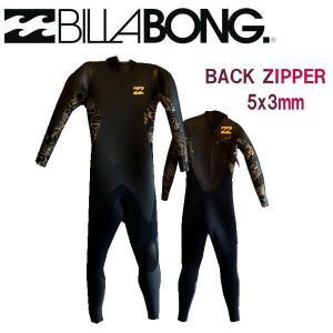 BILLABONG ビラボン メンズ ウェットスーツ  サーフィン バックジップ フルスーツ 54tide
