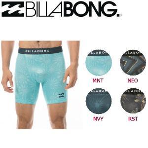 ビラボン BILLABONG メンズインナーパンツ アンダーショーツ サポータパンツ S・M・L 4カラー REGULER RISE 54tide