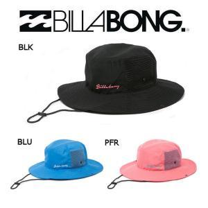 ビラボン BILLABONG レディースソリッドサーフハット サーフハット 帽子 海 プール BLK BLU PFR|54tide