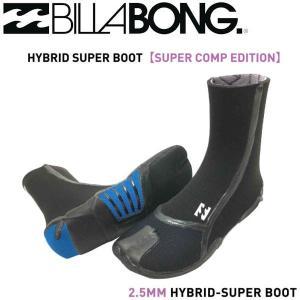 ビラボン BILLABONG 3mm サーフブーツ ウィンター サーフィン XS-L HYBRID SUPER BOOT SUPER COMP EDITION|54tide