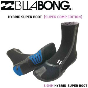 ビラボン BILLABONG 5.0mm サーフブーツ ウィンター サーフィン XS-L HYBRID SUPER BOOT SUPER COMP EDITION|54tide