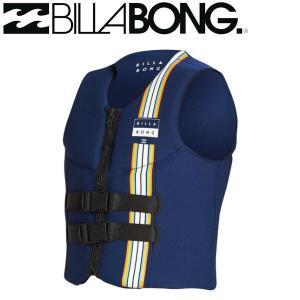 ビラボン BILLABONG メンズ ウエイクベスト ライフジャケット ジップアップ S・M・L・XL SLT DBAH CGA WAKE VEST|54tide