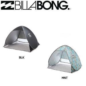 ビラボン BILLABONG メンズ 折りたたみテント キャンプ 海 プール アウトドア フェス 2カラー POP UP TENT|54tide