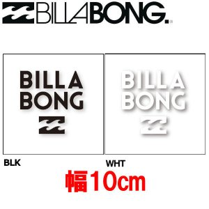 BILLABONG ビラボン カッティングステッカー|54tide