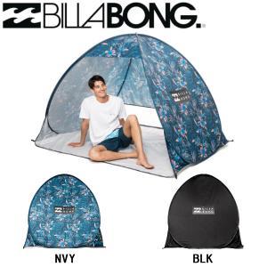 ビラボン BILLABONG  ポップアップ テント 簡易テント 折り畳み  ピクニック アウトドア キャンプ 海水浴 BBQ サーフィン|54tide