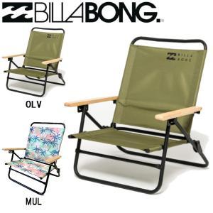 ビラボン BILLABONG LOW チェア 折り畳み ピクニック アウトドア キャンプ 海水浴 BBQ サーフィン|54tide