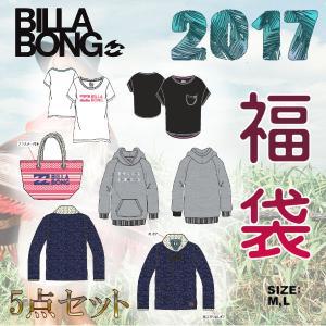 BILLABONG ビラボン2017 HAPPY BAG レディース福袋 ハッピーバッグ 5点セット約41300円相当 M・L 女性向け BG16120|54tide
