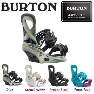 BURTON バートン LEXA EST レクザ レディース ビンディング スノーボード バイン BURTON JAPAN 正規品 54tide