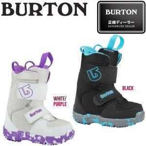 BURTON バートン MINI-GROM キッズスノーブーツ スノーボード 靴 アジアンフィット BURTON JAPAN 正規品|54tide