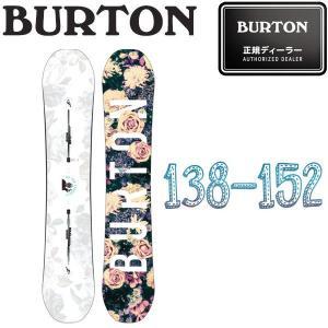 予約受付中 BURTON バートン TALENT SCOUT レディース スノーボード 板 BURTON JAPAN正規品 54tide