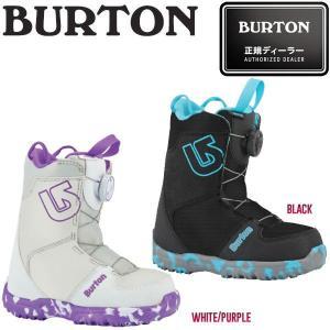 BURTON バートン GROM BOA キッズ ボーイズ ガールズ スノーブーツ スノーボード 子供用 ブーツ 靴 BURTON JAPAN 正規品 54tide