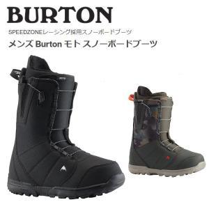 バートン BURTON メンズ Burton MOTO モト スノーボードブーツ オールラウンド パ...