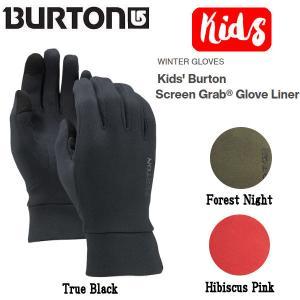 バートン BURTON Kids' Burton Screen Grab Glove Liner キッズ 子供 インナーグローブ タッチスクリーン 手袋 スノーボード スキー S/M/L 正規品|54tide