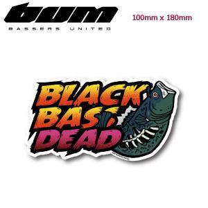 バサーズユナイテッド BASSERS UNITED ステッカー アウトドア フィッシング 魚釣り バス シール BLACK BASS DEAD Sticker|54tide