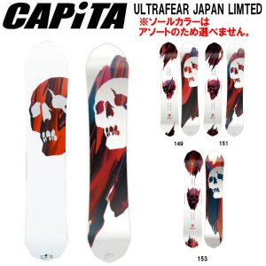 CAPITA キャピタ メンズ スノーボード 板 ULTRAFEAR JAPAN LIMTED|54tide