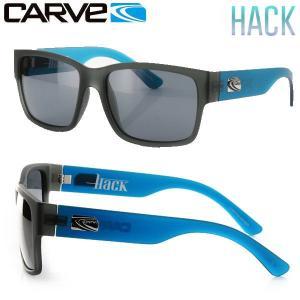 CARVE カーブ  Hack Matte Grey Cyan POLARIZED メンズ サングラス サーフィン|54tide