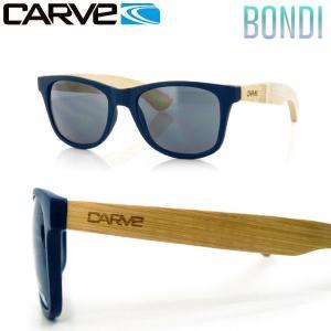カーブ CARVE Bondi メンズサングラス Navy w bamboo|54tide