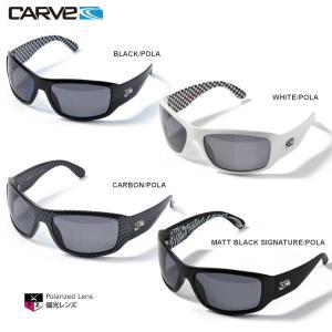 サングラス カーブ  チェックメイト 偏光レンズ UVカット CARVE CHECKMATE|54tide