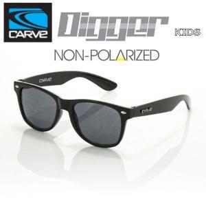 【CARVE】カーブ DIGGER KIDS ディガー キッズ ジュニア用 サングラス UVカット 子供用  BLACK ブラック|54tide