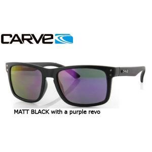 サングラス カーブ CARVE GOBLIN with a purple revo 54tide