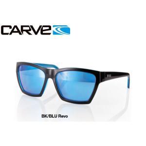 サングラス カーブ  ミラーレンズ UVカット CARVE HOSTILE BK BLU Revo 54tide