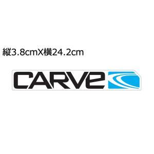 ステッカー カーブ CARVE サングラス カーブ CARVE LOGO STICKER クリアステッカー ロゴステッカー シール|54tide