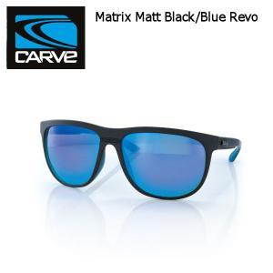 サングラス カーブ  ミラーレンズ CARVE Matrix Matt Blue Revo 54tide