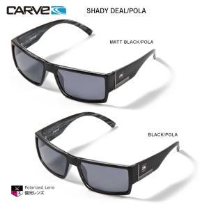 サングラス カーブ  偏光レンズ UVカット CARVE SHADY DEAL シャディーディール|54tide